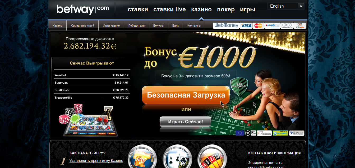 kazino-vsegda-v-viigrashe-ii