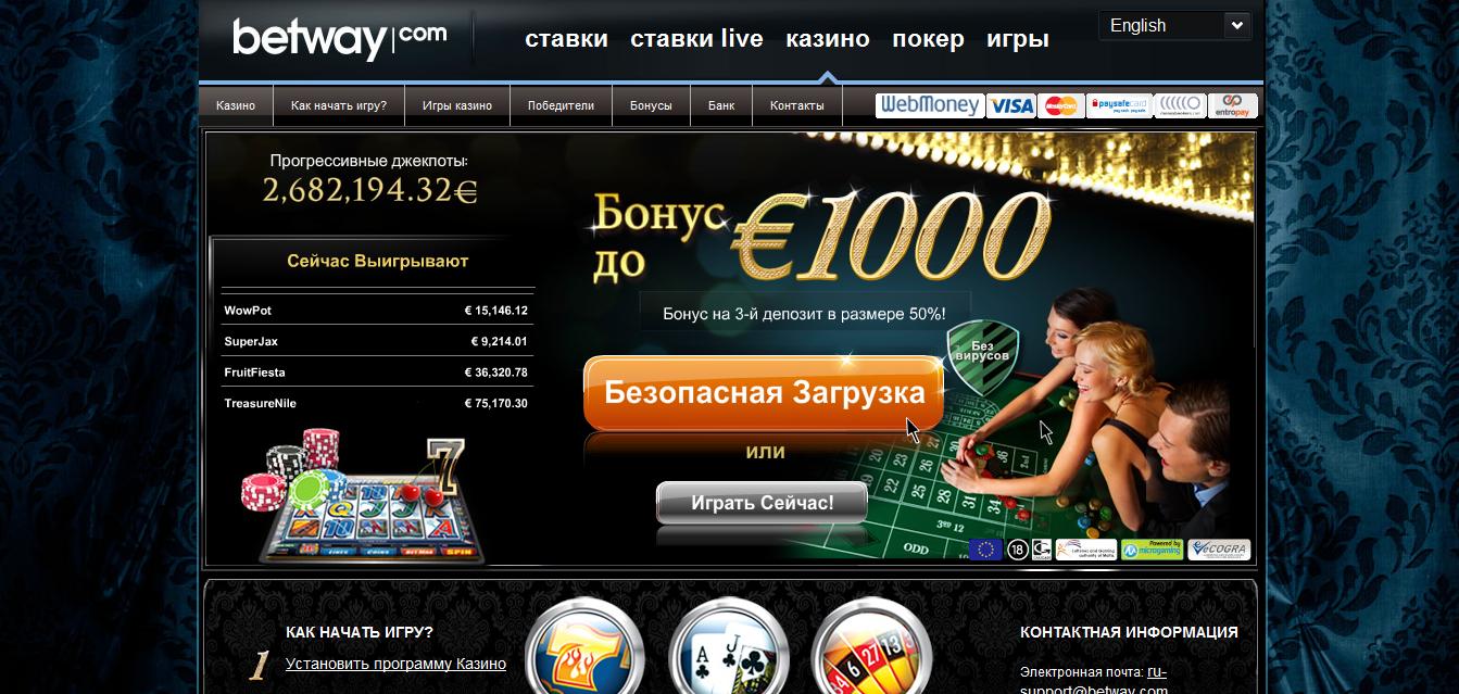 viigrat-webmoney-kazino